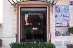 Oferta Viaje Hotel Hotel ATH Santa Barbara en Castilleja de la Cuesta