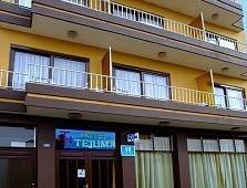 Oferta Viaje Hotel Hotel Tejuma en Tenerife