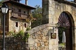 Oferta Viaje Hotel Hotel La Torre de la Quintana Posada en Laredo-Liendo