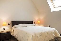 Oferta Viaje Hotel Hotel Archybal Apartamentos Turísticos en Archena
