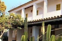 Oferta Viaje Hotel Hotel Catalina Vera Hostal en Port d'Andratx