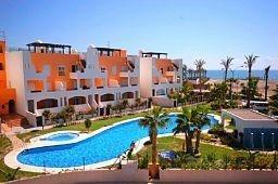 Oferta Viaje Hotel Hotel Apartamentos Paraiso Playa en Garrucha