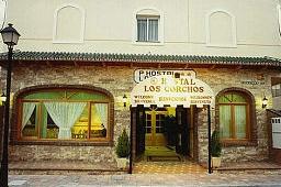 Oferta Viaje Hotel Hotel Hostal Los Corchos en Fuengirola