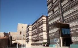 Oferta Viaje Hotel Hotel Parador de Lorca en Lorca