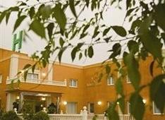 Oferta Viaje Hotel Hotel Carmen en La Carlota