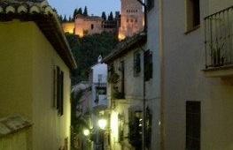 Oferta Viaje Hotel Hotel Alhaja en Granada