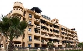 Oferta Viaje Hotel Hotel Apartamentos Dream Sea en El Ejido