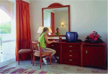 Oferta Viaje Hotel Hotel Apartamentos Sol Radiante en Capdepera