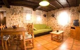 Oferta Viaje Hotel Hotel Apartamentos Valle del Jerte El Huerto del Cura en Cabezuela del Valle