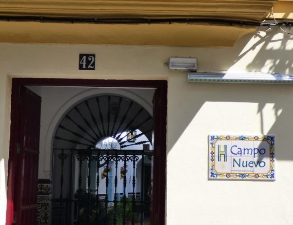 Oferta Viaje Hotel Hotel Hostal CampoNuevo en Sanlúcar de Barrameda