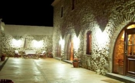 Oferta Viaje Hotel Hotel Turisme Rural Mas Ramades en Torroella de Montgrí