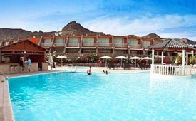 Oferta Viaje Hotel Hotel Tauro Resort en Mogán