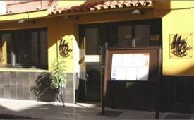 Oferta Viaje Hotel Hotel Hostal Carlos I en La Línea de la Concepción