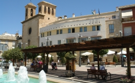 Oferta Viaje Hotel Hotel Ciudad de Cazorla en Cazorla