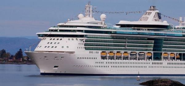 Oferta Viaje Hotel Crucero Jewel of the Seas