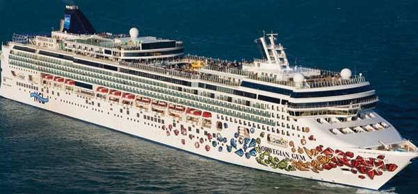 Oferta Viaje Hotel Crucero Norwegian Gem