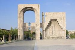 Oferta Viaje Hotel Viaje Esencias de Armenia