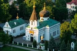 Oferta Viaje Hotel Viaje Viaje a Bielorrusia