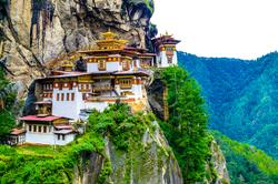 Oferta Viaje Hotel Viaje Nepal y Bután: Los reinos de la felicidad