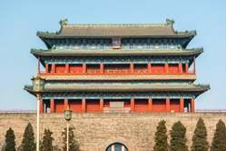 Oferta Viaje Hotel Viaje Fin de año - Pekin y Shanghai en Tren Bala