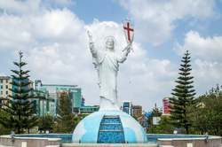 Oferta Viaje Hotel Viaje Descubre Etiopía