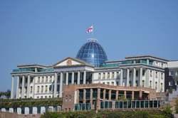 Oferta Viaje Hotel Viaje Escapada a Georgia