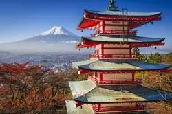 Oferta Viaje Hotel Viaje Japón Fantástico