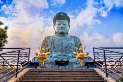 Oferta Viaje Hotel Viaje Japón Tradicional - Especial Novios