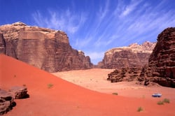 Oferta Viaje Hotel Viaje Jordania al Completo