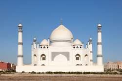 Oferta Viaje Hotel Viaje Descubre Kuwait