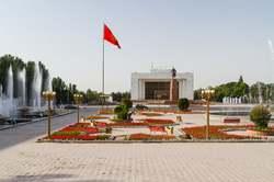 Oferta Viaje Hotel Viaje Descubre Kirguistán