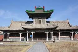 Oferta Viaje Hotel Viaje Descubre Mongolia