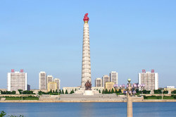 Oferta Viaje Hotel Viaje Corea del Norte: Naturaleza y Patrimonio