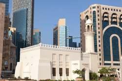 Oferta Viaje Hotel Viaje Descubre Qatar
