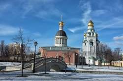 Oferta Viaje Hotel Viaje Moscú - Puente de la Almudena