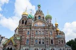 Oferta Viaje Hotel Viaje Moscú y San Petersburgo