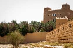 Oferta Viaje Hotel Viaje Descubre Arabia Saudí
