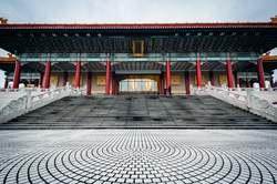 Oferta Viaje Hotel Viaje Descubre Taiwán
