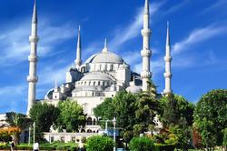 Oferta Viaje Hotel Viaje Fin de Año en Estambul