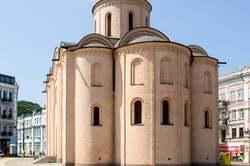 Oferta Viaje Hotel Viaje Escapada a Kiev