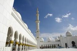 Oferta Viaje Hotel Viaje Dubái al Completo