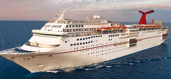 Oferta Viaje Hotel Crucero Carnival Fascination