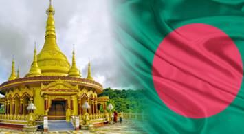 Oferta Viaje Hotel Visado Bangladesh Normal
