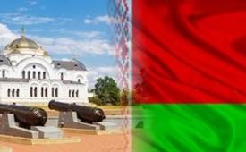 Oferta Viaje Hotel Visado Bielorrusia Normal