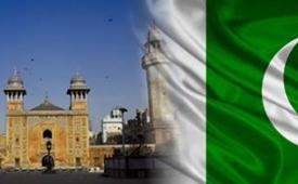 Oferta Viaje Hotel Visado Pakistán