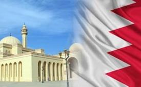 Oferta Viaje Hotel Visado Bahrein