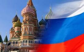 Oferta Viaje Hotel Visado Rusia Express