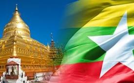 Oferta Viaje Hotel Visado Electrónico Myanmar