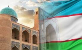 Oferta Viaje Hotel Visado Uzbequistán