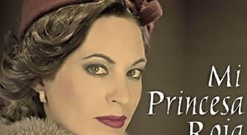 Oferta Viaje Hotel Mi Princesa Roja